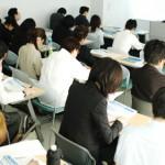 生産性向上セミナーの開催(主催:岡山商工会議所)
